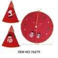 76579 CHRISTMAS TREE SKIRT