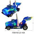 LD-143A BATTERY TRUCK